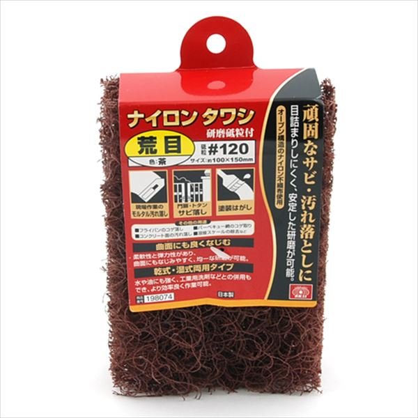 SK11 1 piece of nylon scrub #120 from Japan
