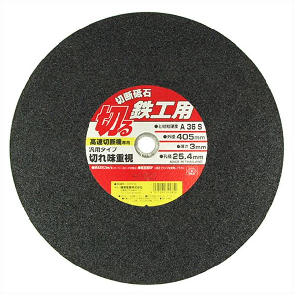 SK11 1 cutting whetstone 405X3.0X25.4MM from Japan