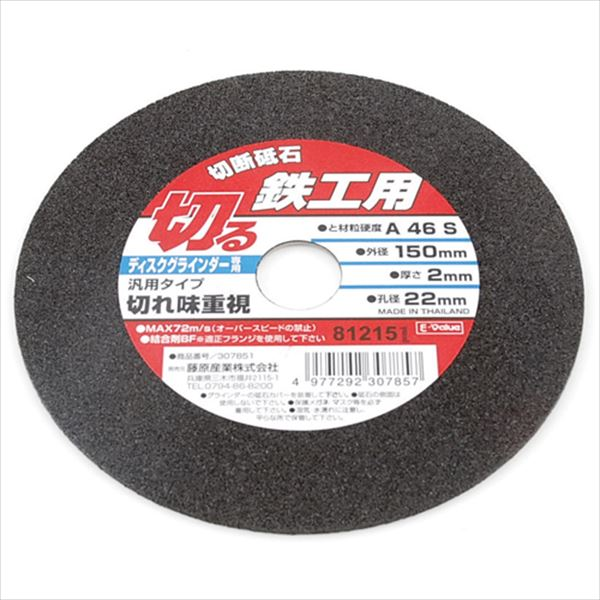 SK11 1 cutting whetstone 150X2.0X22MM from Japan