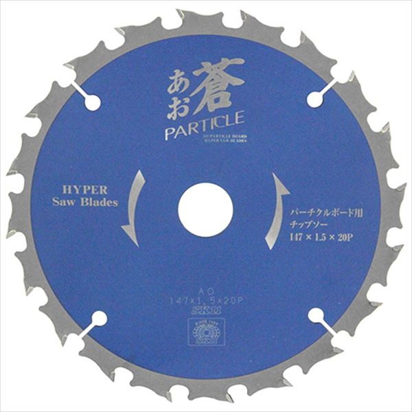 SK11 用 For particle board 147X20P from Japan