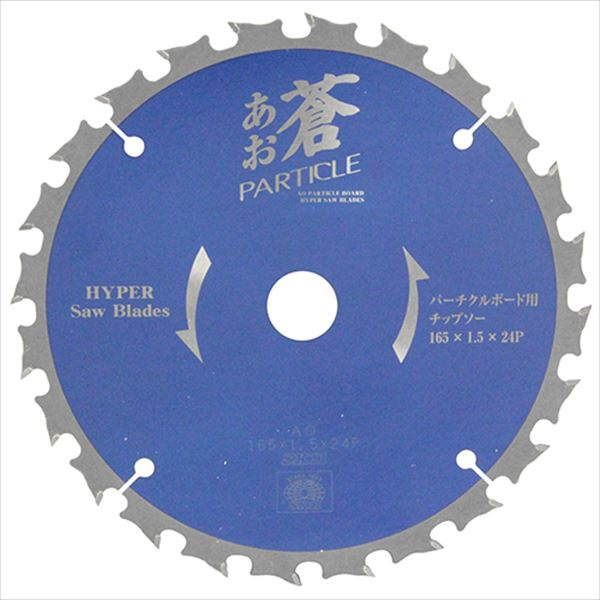 SK11 用 For particle board 165X24P from Japan
