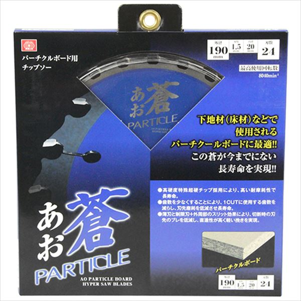 SK11 用 For particle board 190X24P from Japan