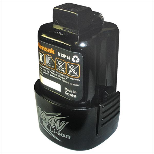 SK11 14.4V battery pack SBP144-13LIC from Japan