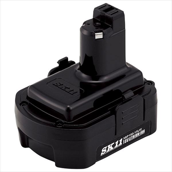 SK11 18V battery pack SBP180-15LIC from Japan