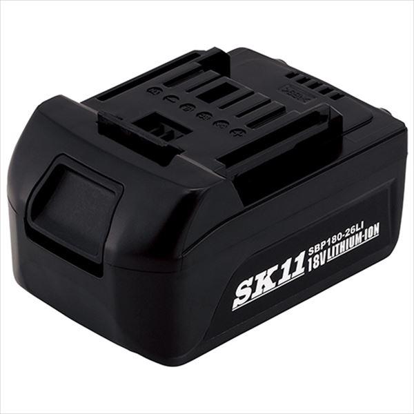 SK11 18V battery pack SBP180-26LI from Japan