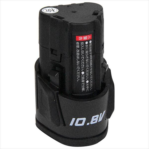 SK11 10.8V battery pack SBP108V-15Li from Japan