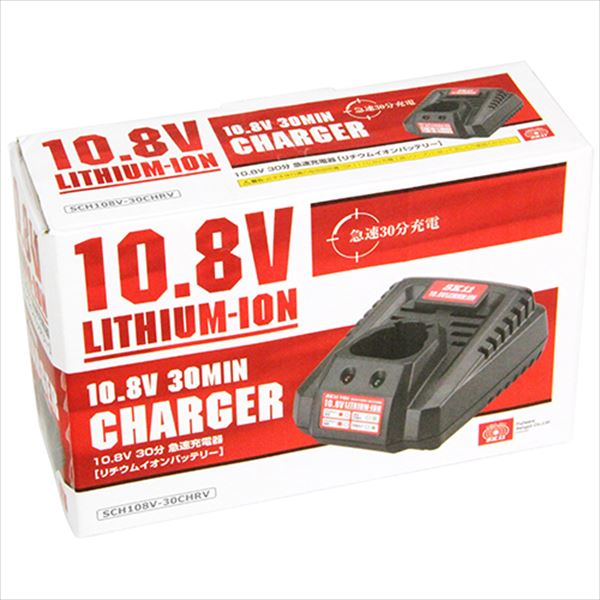 SK11 10.8V 30 minutes charger SCH108V-30CHRV from Japan