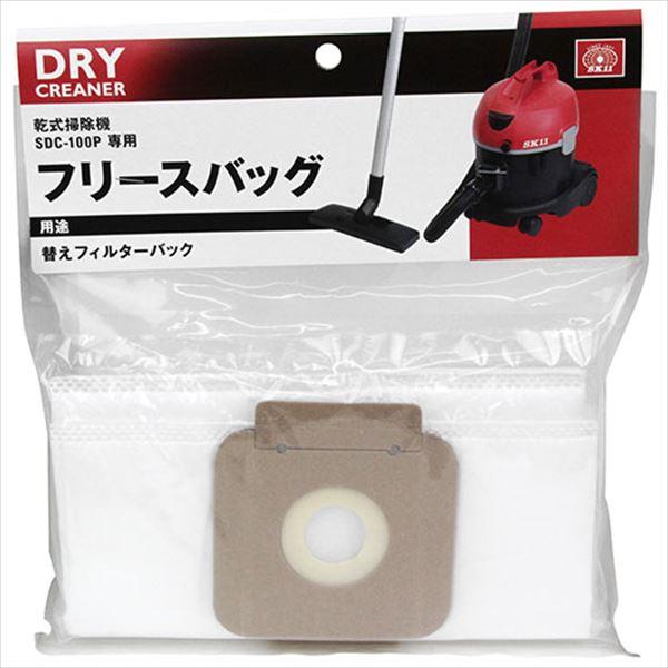SK11 1 fleece bag SDC-100Pヨウ from Japan