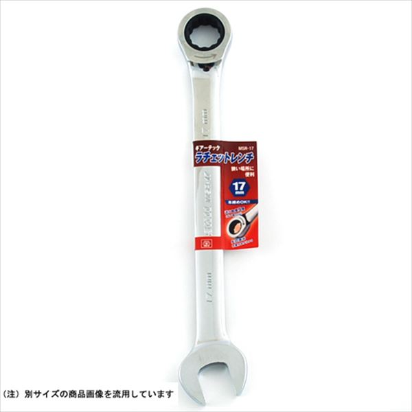 SK11 Ratchet wrench MSR-22 from Japan