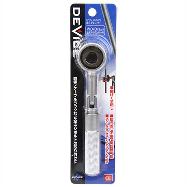 SK11 Full screw wrench DVC-03ZN from Japan