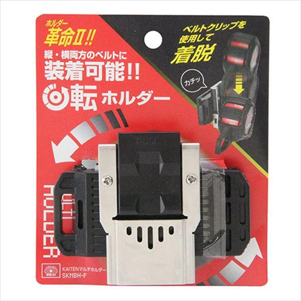 SK11 KAITEN multi-holder SKMBH-F from Japan
